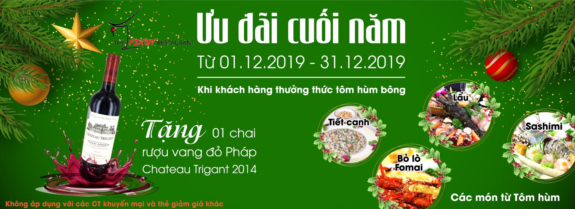 Banner DN Uu Dai Cuoi Nam